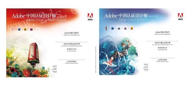 北京网页设计师培训图片