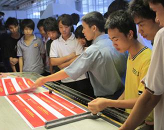 北京平面设计培训