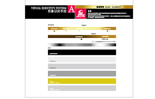 平面设计,网页设计,室内设计