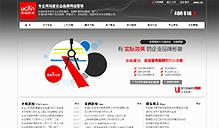 北京火星人计算机培训中心