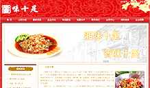 北京网页培训