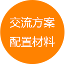 北京室内设计教育