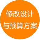 北京室内精装培训